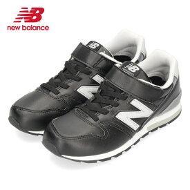 【25%OFF】 ニューバランス キッズ ジュニア スニーカー new balance YV996L BK ブラック 靴 通学 ベルクロ セール
