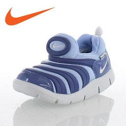 無NIKE耐吉DYNAMO FREE TD發電機343938-416嬰兒運動鞋懶漢鞋藍色