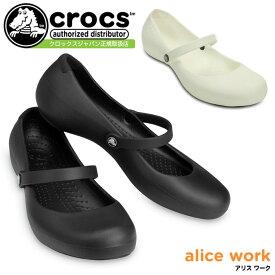 クロックス アリスワーク crocs alice work 11050 クロックス ワークシューズ crocs work shoes