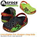 クロックス クロックスライツ ファイヤー ドラゴン クロッグ キッズ crocs crocslights fire dragon clog kids 20266...