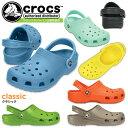 クロックス クラシック crocs classic 10001 サンダル レディース メンズ
