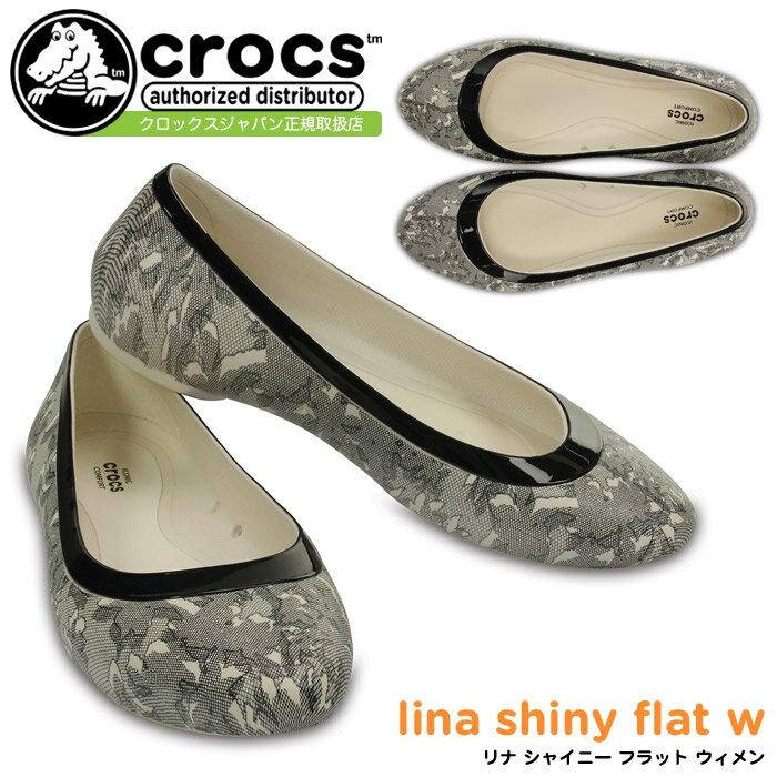 クロックス リナ シャイニー フラット ウィメン crocs lina shiny flat w 203406 レディース シューズ セール