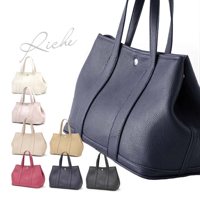Riche トート バッグ Mサイズ レディース カバン 鞄 かばん 合皮 レザー 大きめ シンプル 仕事 リッシュ セール