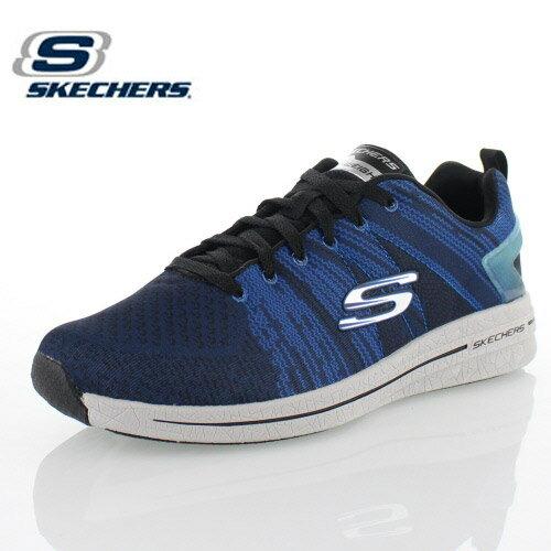SKECHERS スケッチャーズ IN THE MIX 52615 BKBL メンズ スニーカー ウォーキング 軽量 ブルー