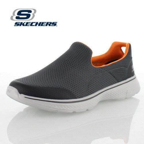 SKECHERS スケッチャーズ GOwalk 4 - INCREDIBLE 54152 メンズ スニーカー ウォーキング スリッポン 軽量 チャコール/オレンジ