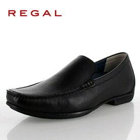 リーガル 靴 メンズ REGAL 56HRAF-B ブラック カジュアルシューズ ヴァンプ スリッポン 2E 本革 紳士靴 特典B