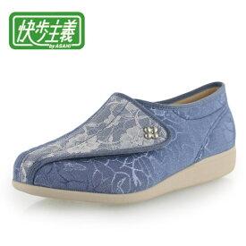 快歩主義 アサヒ L011 KS20544 ブルー/ホワイト 水色 女性用 婦人用 介護 靴 介護シューズ リハビリシューズ ワイズ 3E 介護用品 レディース 軽量 日本製 コンフォートシューズ