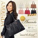 N-amanda-item03