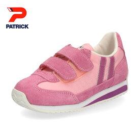 パトリック マラソン PATRICK MARATHON-V EN7127 PNK ピンク キッズ スニーカー シューズ おしゃれ かわいい 親子コーデ 通園 通学 子供靴