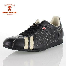 PATRICK パトリック SULLY_BLK シュリー ブラック 26751 BK-26751 メンズ レディース スニーカー 日本製 ブラック シンセティックレザー
