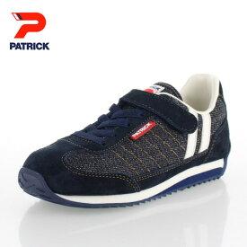 パトリック キッズ ジュニア マラソン MARA-V.D EN7182-J IDG ベルクロ インディゴ 日本製 靴 子供靴