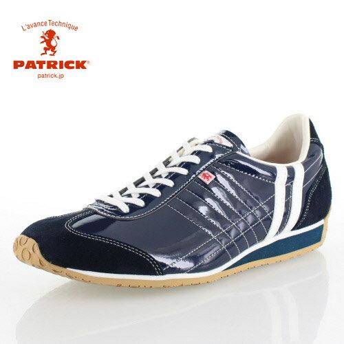 スニーカー メンズ レディース パトリック PATRICK IRIS EN D.NVY 530372 アイリス・エナメル カジュアル スニーカー 靴 ダークネイビー
