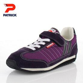 パトリック キッズ スニーカー マラソン-V EN7869-J PATRICK MARATHON-V ベルクロ PMT パープル 紫 子供 通学 ギフト