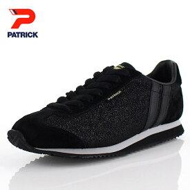 パトリック スニーカー ネバダ メッシュ PATRICK NEVADA ME BLK 530601 ブラック メンズ レディース 靴 日本製