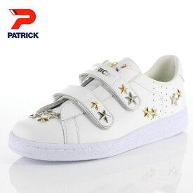 パトリック スニーカー オーシャン スタッズ スター PATRICK OCEAN ST STAR 530560 ホワイト メンズ レディース 靴 日本製