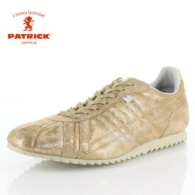 パトリック スニーカー シュリー PATRICK SULLY L.F C-GD 531155 ゴールド カモフラ メンズ レディース 靴 日本製 レザースニーカー