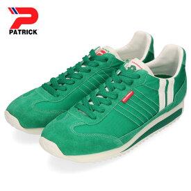 パトリック スニーカー ちびゴジラ マラソン PATRICK MARATHON ちびゴジラ-M GRN 719508 グリーン メンズ レディース 靴 日本製