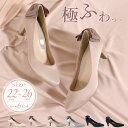 結婚式 パンプス 疲れない 太ヒール 靴 バックリボン 6センチヒール ベージュ ゴールド シルバー ブラック 黒 ネイビ…