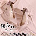 結婚式 パンプス 疲れない 太ヒール 靴 バックリボン 6センチヒール ベージュ ゴールド シルバー ブラック 黒 ネイビー ピンク アイボリー 総レース お呼ばれ 極ふわっ 18161