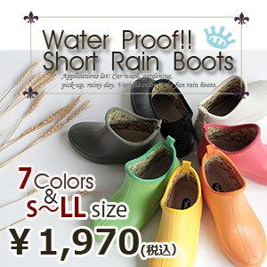日本製 レインブーツ ショート f-3 レディース 長靴 ガーデニング 防水 靴 フューチャーブーツ ラバーブーツ