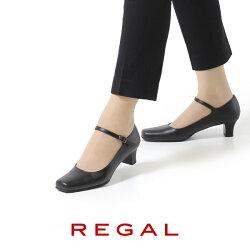 リーガルレディース靴REGAL6769