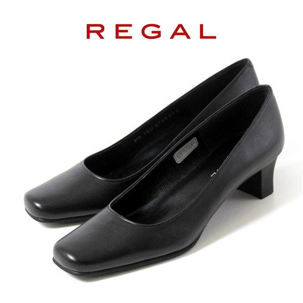 リーガル 【送料無料】 レディース フォーマル 黒 パンプス 靴 REGAL 6768 ブラック 本革 ビジネス リクルート 就活 就職活動 仕事 冠婚葬祭
