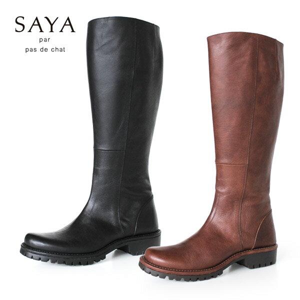 SAYA ブーツ サヤ ラボキゴシ 靴 50433 ロングブーツ 本革 レディース ビブラムソール タンクソール ローヒール セール