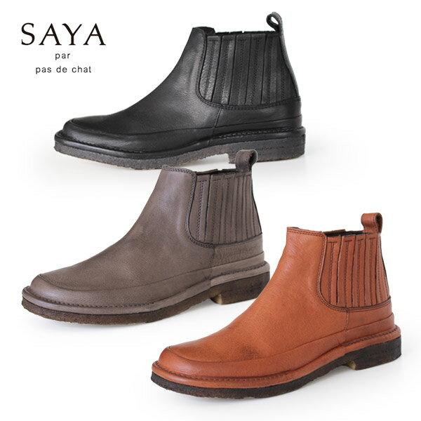SAYA ブーツ サヤ ラボキゴシ 靴 50390 本革 ショートブーツ サイドゴアブーツ レディース ローヒール クレープソール セール