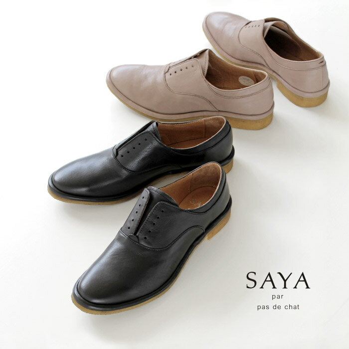 SAYA 靴 サヤ ラボキゴシ 50456 紐なし スリッポン 本革 カジュアルシューズ レディース 日本製 革靴 マニッシュシューズ