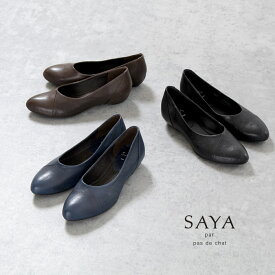 SAYA 靴 サヤ ラボキゴシ 50512 本革 パンプス ローヒール インヒール 日本製 レディース セール