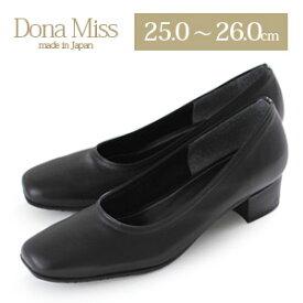 日本製 牛革 黒 パンプス Dona Miss 380 ブラック フォーマル 本革 ローヒール 靴 [ 25.0 25.5 26.0cm ] 大きいサイズ レディース ドナミス