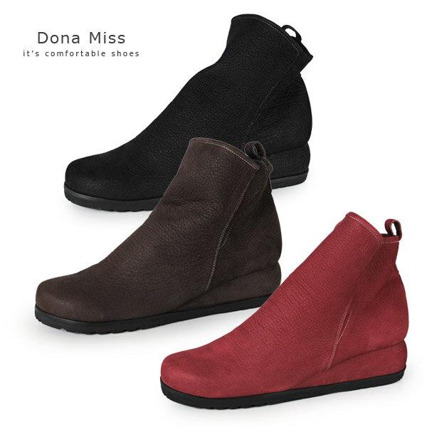 コンフォートブーツ Dona Miss ドナミス 9821 ワイズ 4E 本革 コンフォートシューズ レディース 大きいサイズ 靴