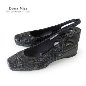 コンフォート パンプス バックストラップ サンダル Dona Miss ドナミス 4009 黒 ブラック バックベルト ローヒール 本革 ワイズ 3E レディース 靴 セール