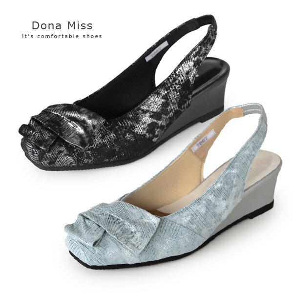 コンフォート パンプス バックベルト Dona Miss ドナミス 7007 ワイズ 3E コンフォートシューズ レディース 靴 バックストラップ