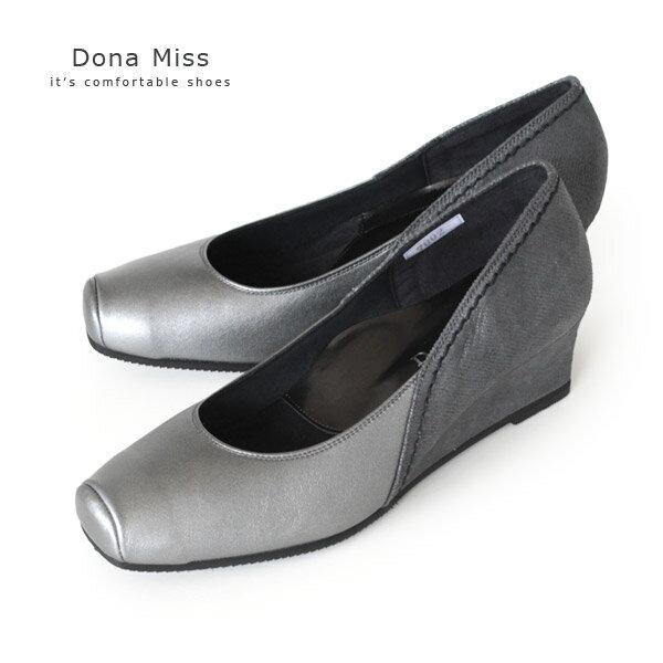 コンフォート パンプス Dona Miss ドナミス 7002 グレーメタ ワイズ 3E 本革 コンフォートシューズ レディース ウエッジ 靴
