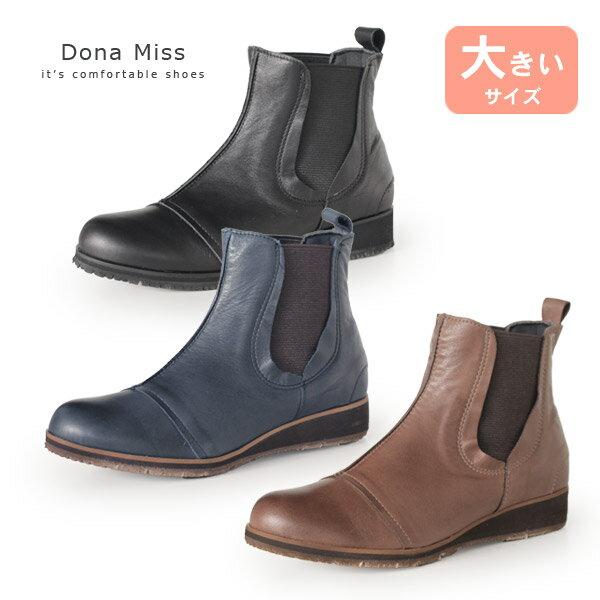 コンフォートブーツ Dona Miss ドナミス 1715E 撥水 ブーツ 本革 サイドゴアブーツ レディース ショートブーツ 大きいサイズ 25.0 25.5 26.0 26.5