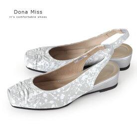 コンフォートパンプス バックストラップ Dona Miss ドナミス 4009 オフホワイト ワイズ 3E 本革 コンフォートシューズ レディース 靴 ローヒール バックベルト セール