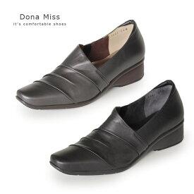 コンフォート シューズ Dona Miss ドナミス 1521 ワイズ 3E 本革 プリーツ レディース 靴 ローヒール ウエッジ