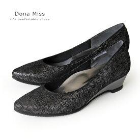 【31%OFF/22cm】 コンフォート パンプス Dona Miss ドナミス 靴 9100 黒 ブラック ワイズ 3E 本革 ローヒール ウエッジソール レディース スエード セール