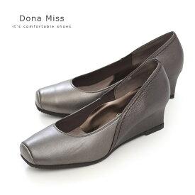 コンフォート パンプス Dona Miss ドナミス 7002 ブロンズ ワイズ 3E 本革 コンフォートシューズ レディース ウエッジソール 靴