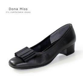 本革 パンプス ローヒール ブラック Dona Miss 381 黒 リボン フォーマル レディース 靴 卒業式 入学式 冠婚葬祭