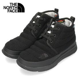 ザ ノースフェイス THE NORTH FACE NF51986 ヌプシトラクションライトVウォータープルーフチャッカ NSE Traction Lite V WP Chukka KW レディース メンズ 防水 保温 軽量 ウインターブーツ スノーブーツ 靴 セール