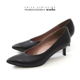 RABOKIGOSHI works 靴 ラボキゴシワークス 12336 B パンプス ブラック 黒 本革 レザーパンプス レディース フォーマル