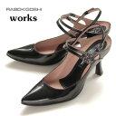 RABOKIGOSHI works 靴 ラボキゴシ ワークス 1533-BE バックストラップ パンプス 黒 エナメル バックベルト 本革 ヒール 21.5 22.0 〜 25.0 25.5 26.0