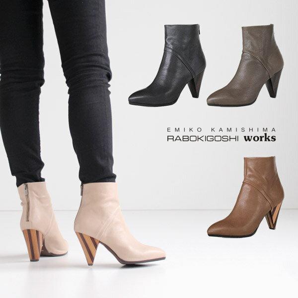 RABOKIGOSHI works ブーツ ラボキゴシ ワークス 靴 11709 本革 ショートブーツ レディース インストーム 厚底 バックファスナー ブーティ セール