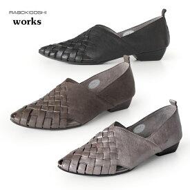 RABOKIGOSHI works 靴 ラボキゴシ ワークス 11737 メッシュ シューズ ローヒール 本革 スリッポン レディース 大きいサイズ 25cm 25.5cm 26cm セール