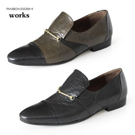 RABOKIGOSHI works 靴 ラボキゴシ ワークス 11927 ビットローファー レディース 本革 おじ靴 マニッシュ ローヒール スリッポン セール