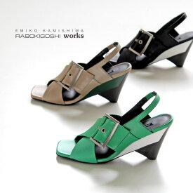 ラボキゴシ ワークス RABOKIGOSHI works サンダル 靴 12056 本革 バックストラップ クロスベルト オープントゥ レディース 日本製 セール