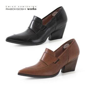 RABOKIGOSHI works 靴 ラボキゴシ ワークス 12079 本革 ローファー パンプス 太ヒール レディース 日本製 セール