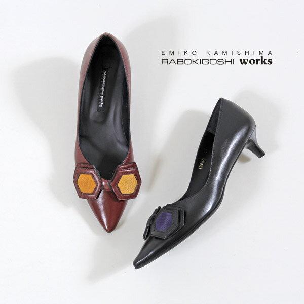 RABOKIGOSHI works 靴 ラボキゴシ ワークス 12086 パンプス ローヒール 本革 レディース ポインテッドトゥ 日本製